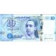 Dinar Tunisien TND